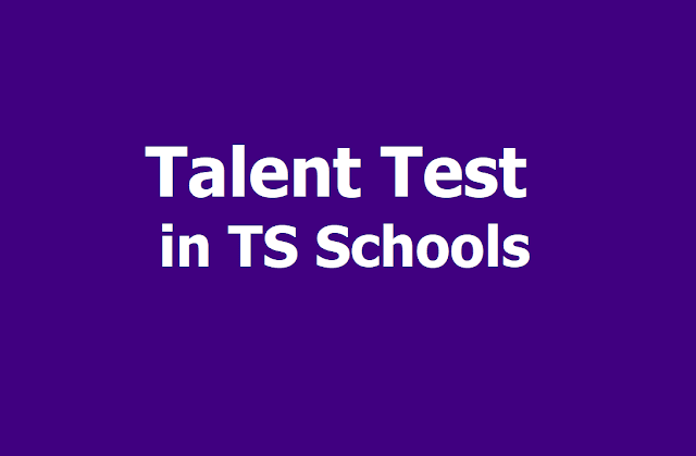 Talent Test in TS Schools, Talent Search Test Competitions Schedule 2019