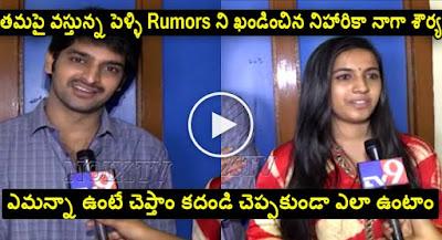 Niharika and Naga Shourya Serious On Their Marriage Rumors