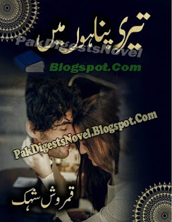 Teri Panahon Main Episode 2 Novel By Qamrosh Shehak / Download & Read Online