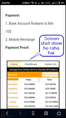 Payment Proof show ho raha hai