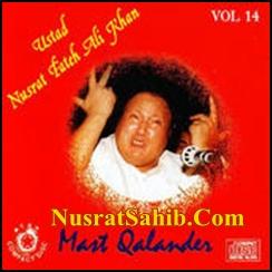 Kise da Yaar na Vichhade Lyrics Translation Nusrat Fateh Ali Khan