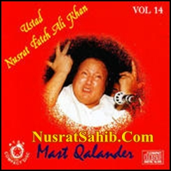 Na Jaween Dholna Lyrics Nusrat Fateh Ali Khan| NusratSahib.Com