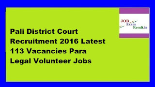 Pali District Court Recruitment 2016 Latest 113 Vacancies Para Legal Volunteer Jobs