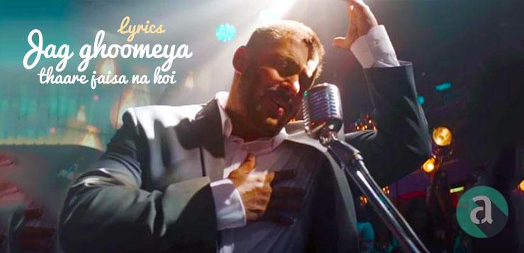 Jag ghumiya song lyrics from Salman Khan starer film Sultan