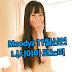 니시야마 코노미 (西宮このみ,Konomi Nishiyama) Moodyz신인