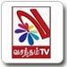 Vasantham TV