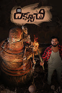free et movie download