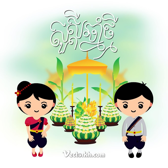 khmer new year 2019 vector poster khmer new year free vector 02
