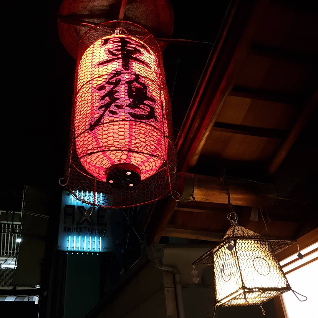 Kyoto Lantern and Neon