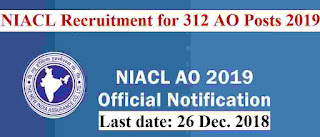 NIACL Recruitment for 312 AO Posts 2018