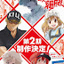 "EL ANIME ""CELLS AT WORK!"" TENDRÁ 2ª TEMPORADA"
