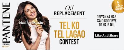 Tel Ko Tell Lagao Contest Free Shopping Vouchers