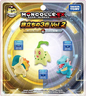 Monster Collection 20th Anniversary Products  Starter Set Vol.2  Johto Region