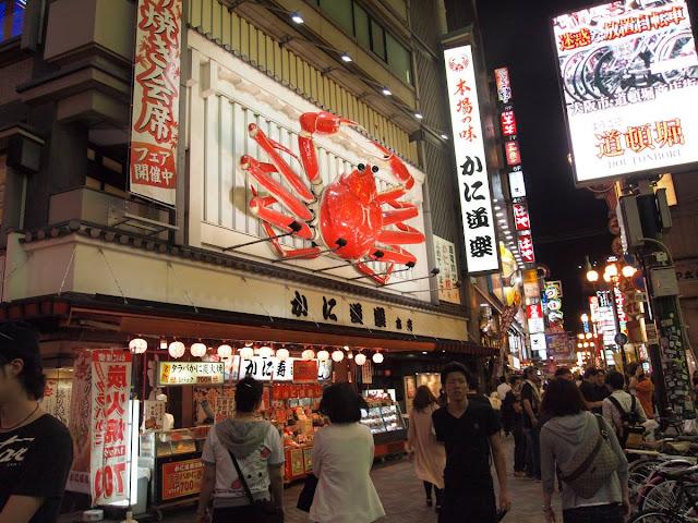 Mua sắm hàng hóa tại Nhật Bản