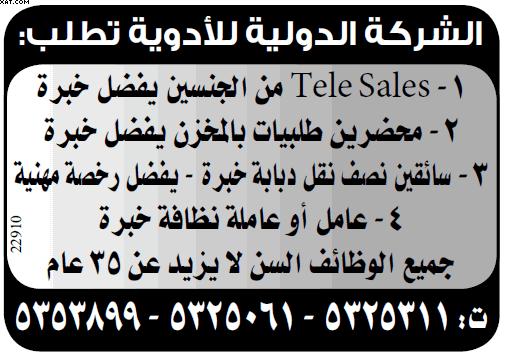 gov-jobs-16-07-21-03-02-09