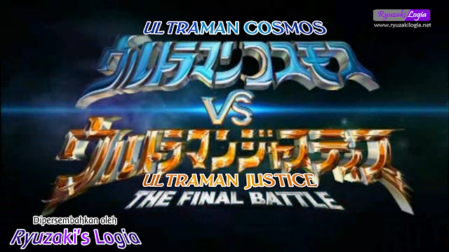 Ultraman Cosmos vs Ultraman Justice - The Final Battle Subtitle Indonesia