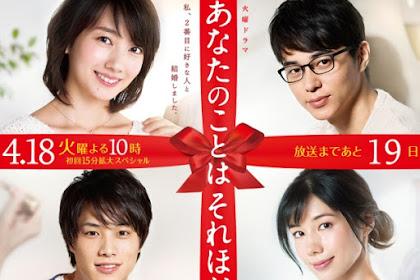 Sinopsis Anata no Koto wa Sorehodo (2017) - Serial TV Jepang