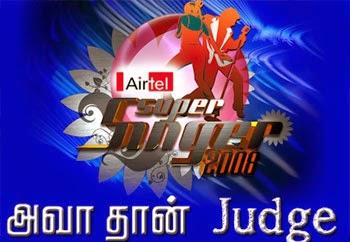 """Airtel Super Singeril """"Ava Thaan"""" Judge"""
