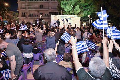 Μήνυμα νίκης από τη μεγαλειώδη συγκέντρωση του υποψήφιου δημάρχου Κερατσινίου – Δραπετσώνας Φίλιππου Καμπούρη