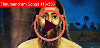 thirumandiram siddhar songs