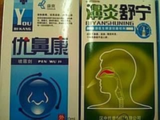 аллергия на китайские гель лаки
