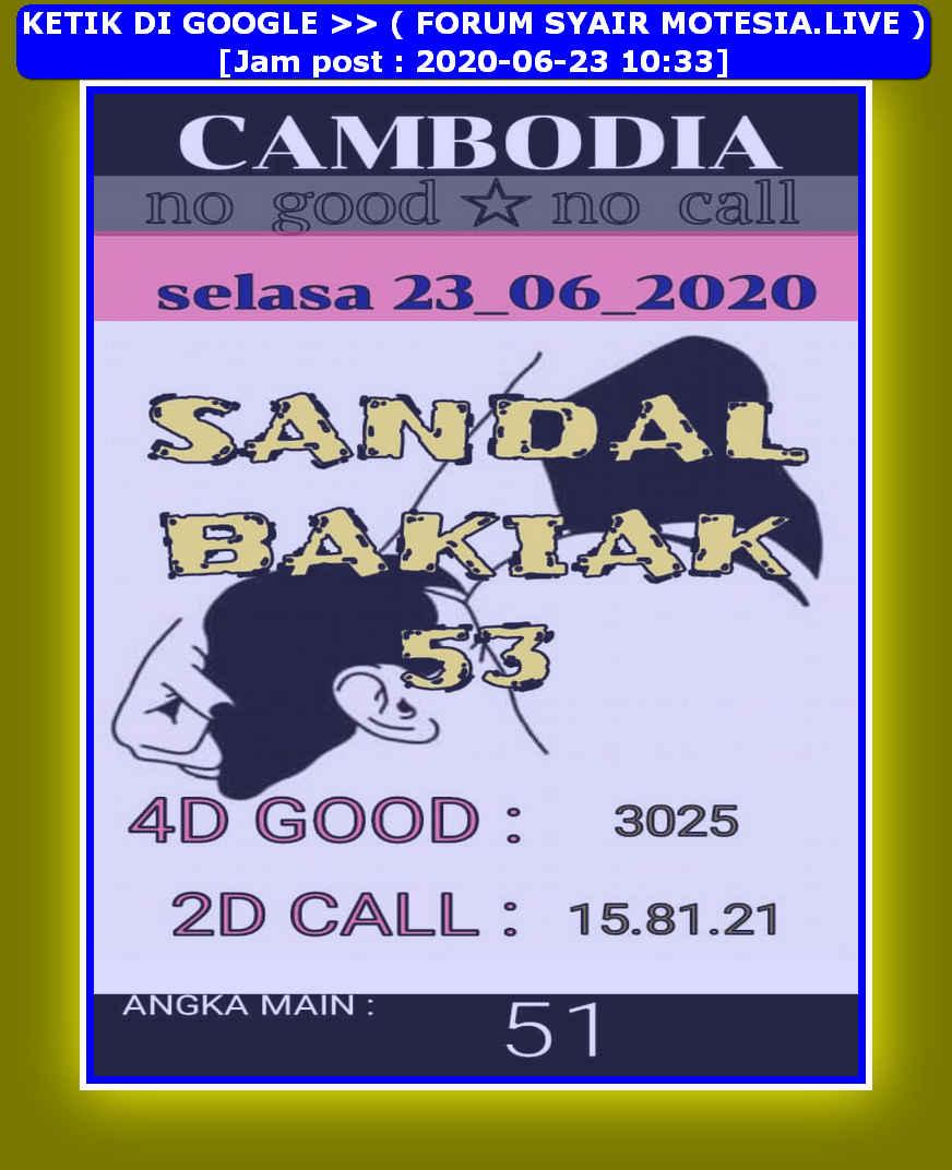 Syair Kamboja Hari Ini 2020 : syair, kamboja, Syair, Kamboja, Mudah