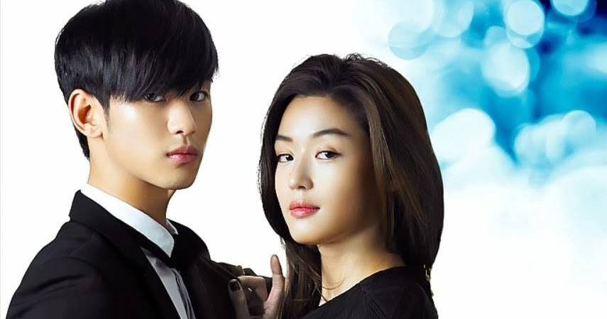 YAS: Yeppeun Agassis Subs: You Who Came From the Stars ...