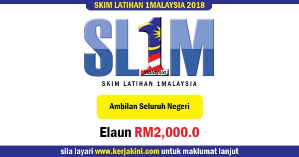 sl1m 2018