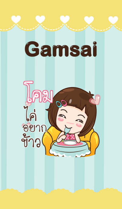 KOM4 gamsai little girl_N V01