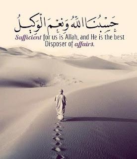 Kata Bijak Islami dari Alquran