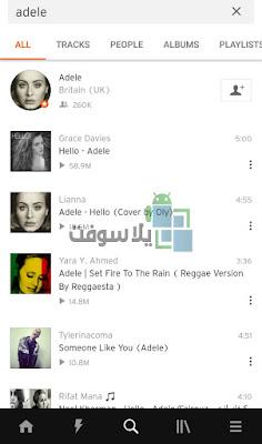 ساوند كلاود عربي