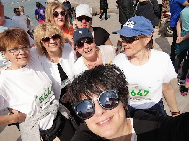 Ο Πολιτιστικός Σύλλογος Γυναικών Πυργέλας έτρεξε στον Μαραθώνιο Ναυπλίου
