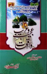 Ajeeb-o-Ghareeb Waqiaat Urdu PDF Book