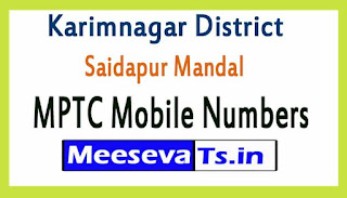 Saidapur Mandal MPTC Mobile Numbers List Karimnagar District in Telangana State