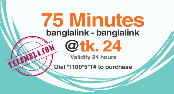 Banglalink 24Tk Bundle offer