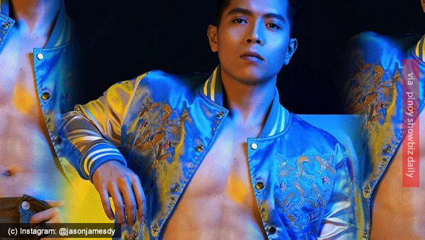 Look: Jason Dy's VPL shows during Breakthrough concert performance