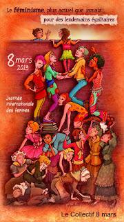 """Pourquoi on ne dit pas """"Journée de LA Femme"""" #8mars"""