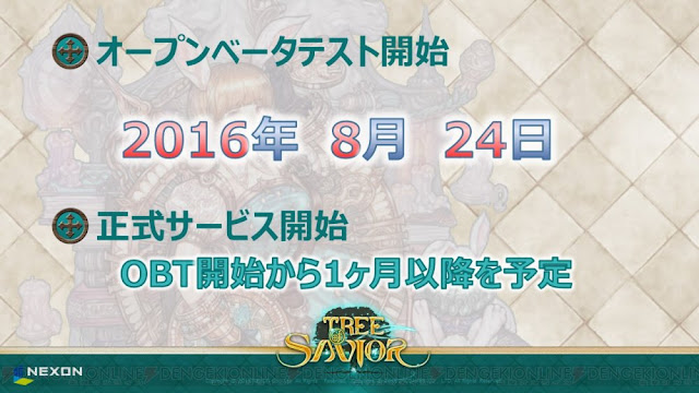 Tree Of Savior JP OBT