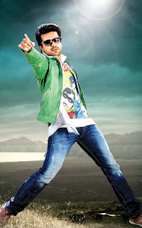 Ram Charan Teja still from racha