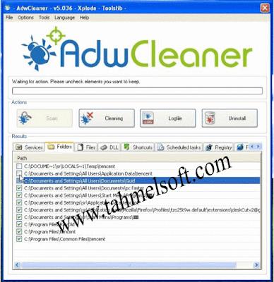 تحميل برنامج AdwCleaner لازالة الملفات الضارة للكمبيوتر coobra.net