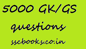 5000 GK General Knowledge Questions Answers in Hindi and English