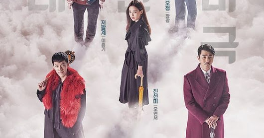 [Preview] Jual DVD Drama Korea Hwayugi / A Korean Odyssey