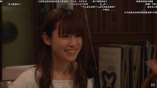 I Love Fukakyon : [2016 Drama] Please Love the Useless Me