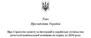 http://zakon0.rada.gov.ua/laws/show/201/2013#n10