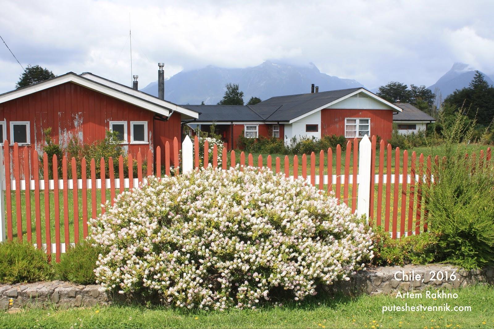 Деревенский дом в Чили