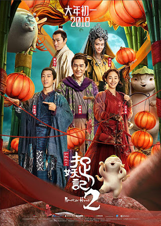 Poster Of Free Download Monster Hunt 2 2018 300MB Full Movie Hindi Dubbed 720P Bluray HD HEVC Small Size Pc Movie Only At worldfree4u.com