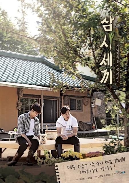 《一日三餐》海洋牧場篇公開節目海報 一起回顧歷代宣傳海報 - KPN 韓流網