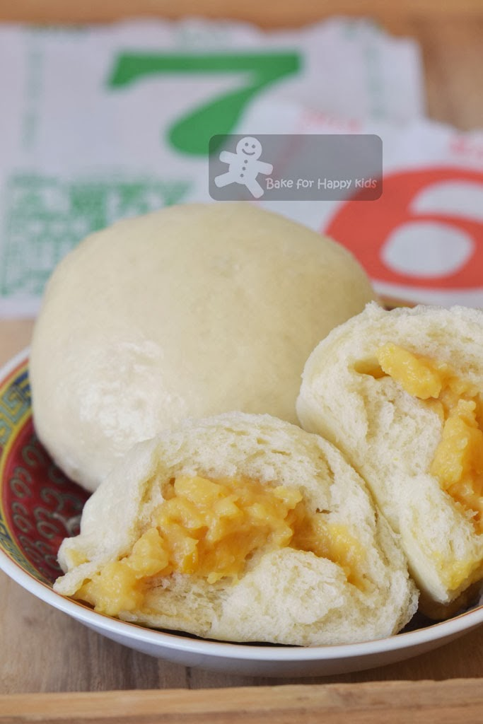 cream corn custard bao steam buns