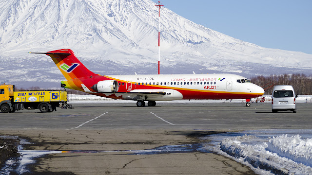 Comac ARJ21 Regional Jet Among Mountain