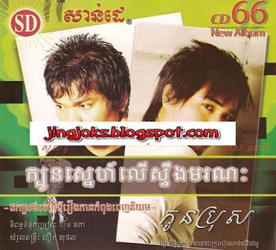 Sunday CD Vol 66